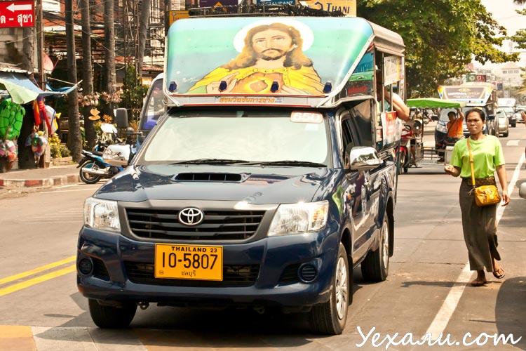 Проезд в общественном транспорте Паттайи стоит по-божески: 10 бат.