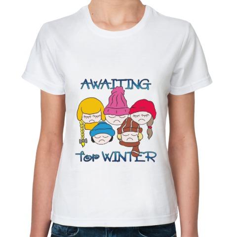"""Футболка """"Ждем зиму"""".  На самом деле мы ведь так ее и ждем, хотя в глубине души любим :)"""