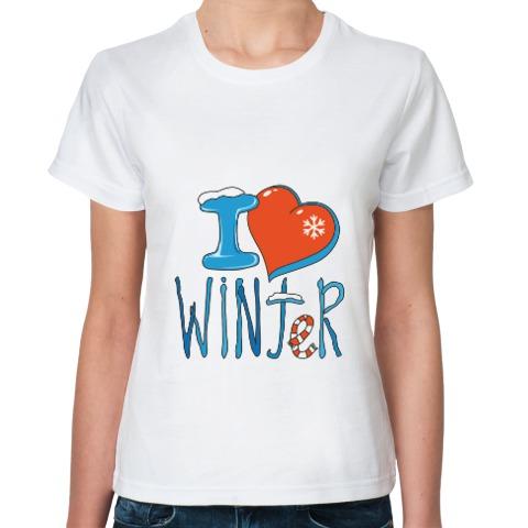 """Футболка """"Я люблю зиму"""""""