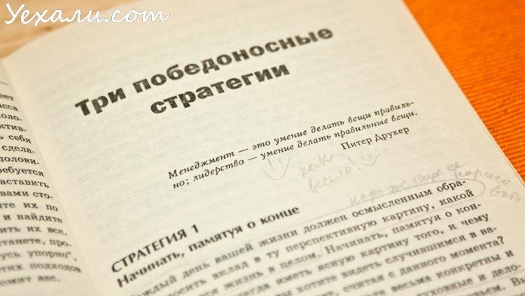 Семинар Джона Кехо в Санкт-Петербурге