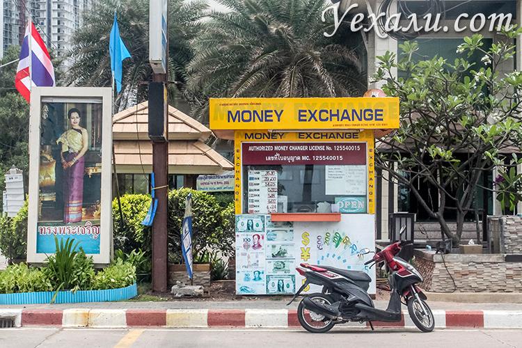 Самый выгодный курс тайского бата к рублю на сегодня.