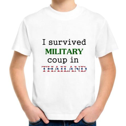 """Мужская футболка """"Я пережил военный переворот в Тайланде"""""""
