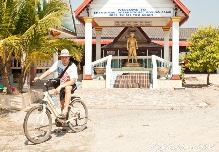Экскурсия на велосипеде по Паттайе