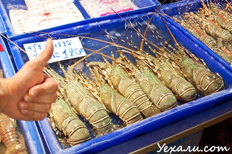Паттайя, рыбный рынок