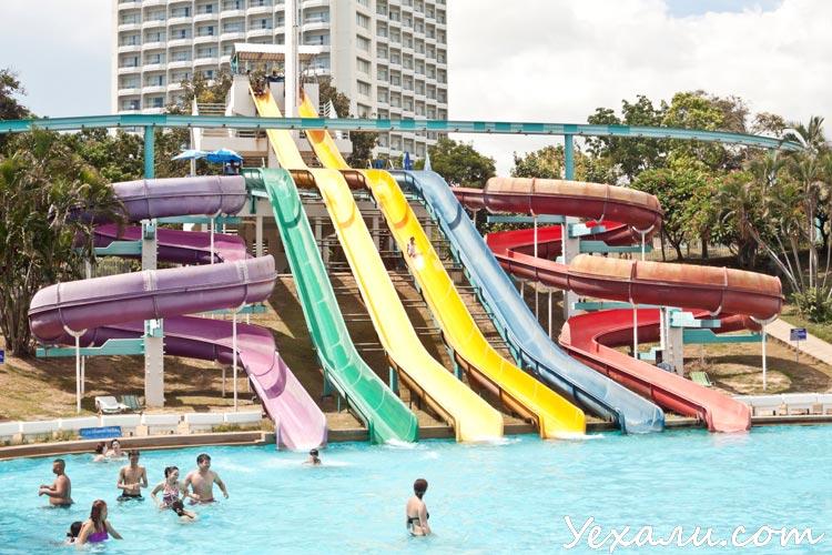 аквапарк Паттайя Парк (Pattaya Park)