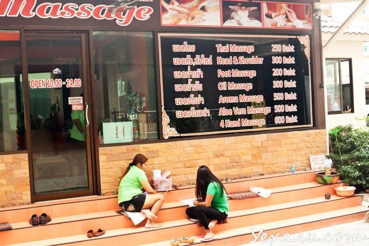 массаж в тайланде