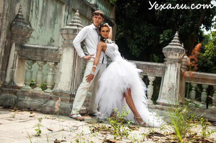 свадьба в паттайе