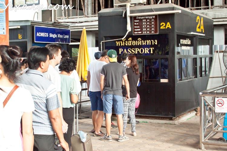 Получить визу в Тайланд