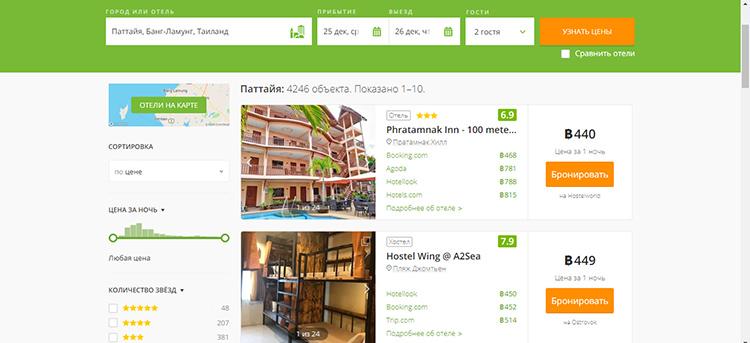 Как забронировать отель в Паттайе самостоятельно.