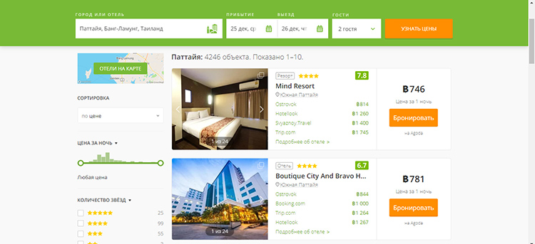 Как забронировать отель в Паттайе самостоятельно и недорого.