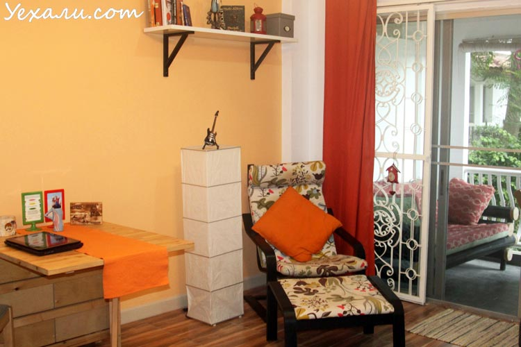 купить квартиру в Паттайе