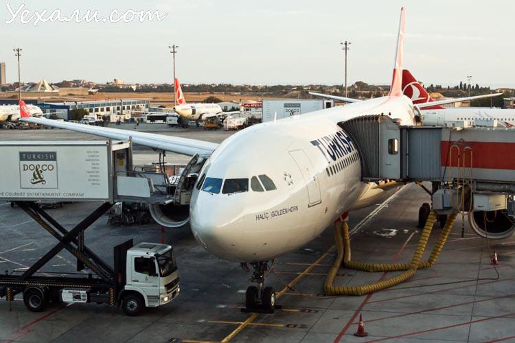 Как поехать в Турцию самостоятельно: аэропорт Ататюрк, Стамбул.