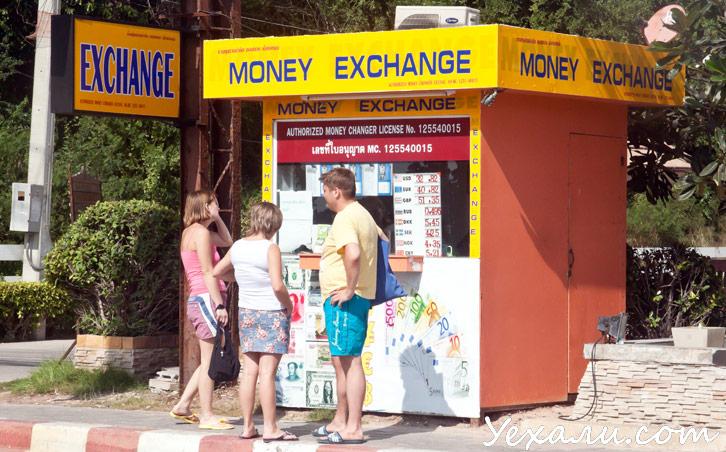 Какую валюту брать в Таиланд: рубли или доллары?