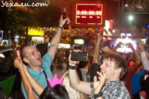 Новый год в Бангкоке, Каосан роад