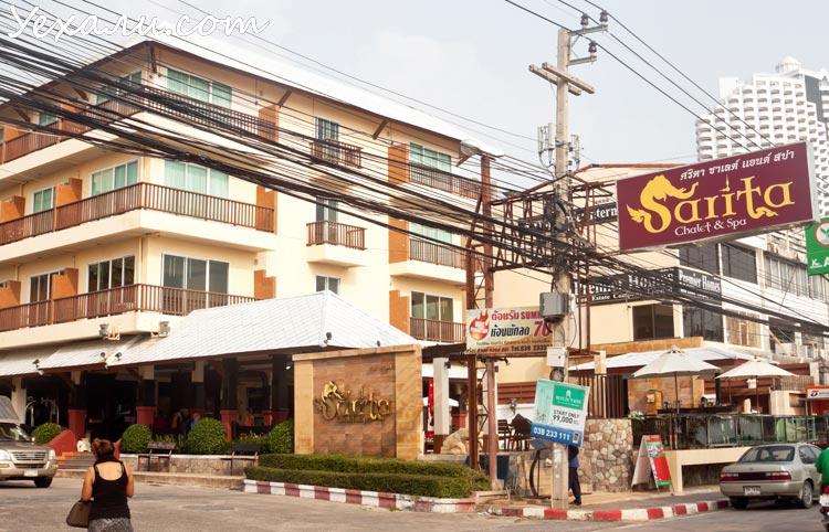 Как дешево отдохнуть в Тайланде