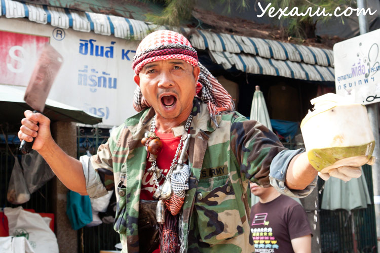 "Таиланд как страна ""дикой"" Азии"