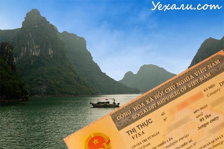 Фото на визу во Вьетнам. Требования к фотографии на визу