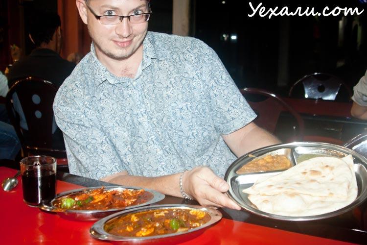 Куала-Лумпур самостоятельно: индийская кухня в Малайзии