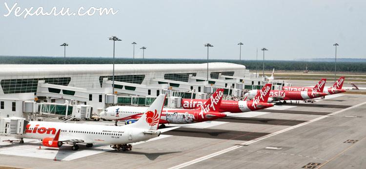 Перелет из Паттайи в Куала-Лумпур.