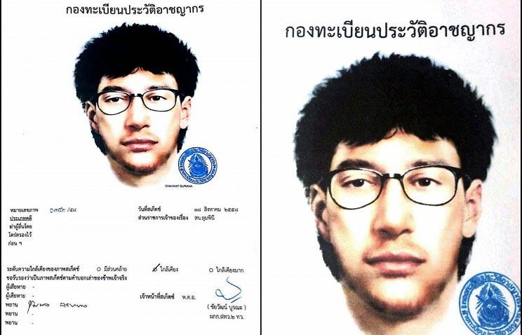 Теракт в Бангкоке 17 августа 2015 года: подозреваемый