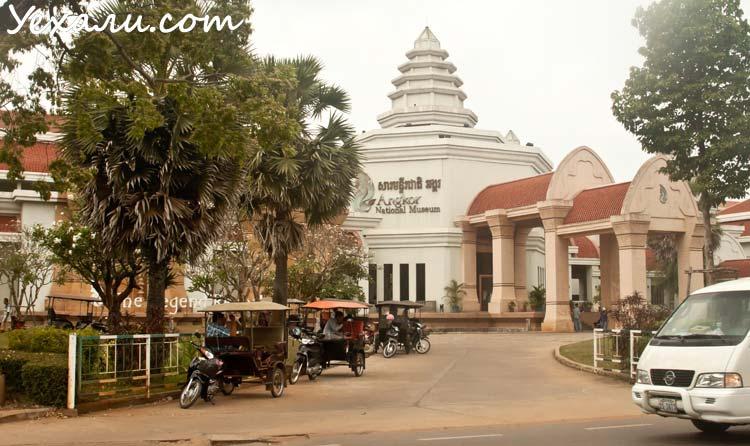 Достопримечательности Сием Рипа: Национальный Музей Ангкора.