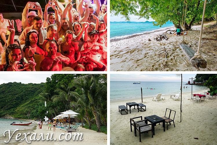 Экскурсии из Паттайи на острова и пляжи