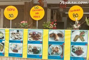 Тайланд вместо Турции: экзотическая еда