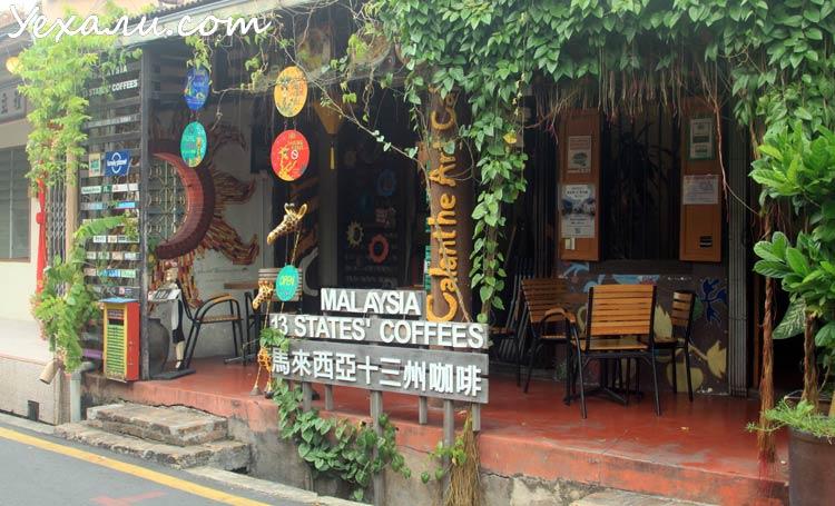 Отдых в Малайзии: цены в кафе