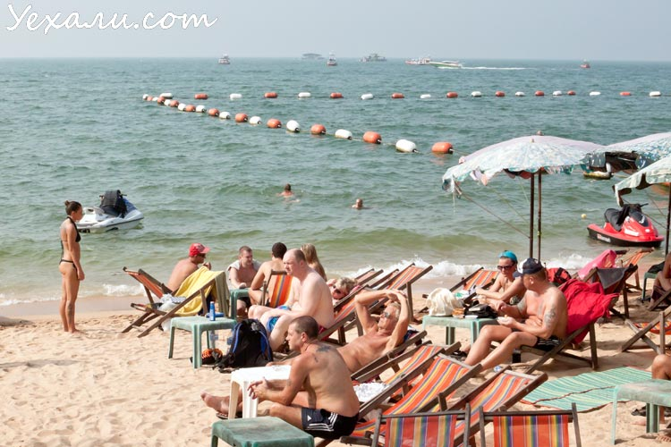 Паттайя Бич (Pattaya Beach).