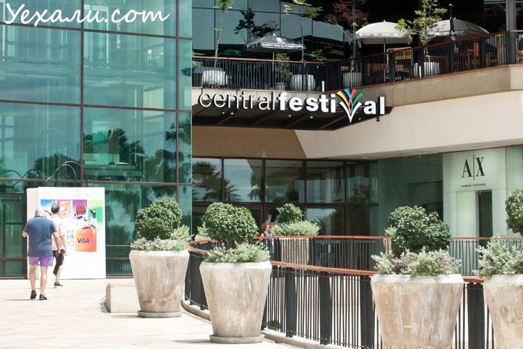 Куда можно сходить в Паттайе вечером: торговый центр Central Festival.