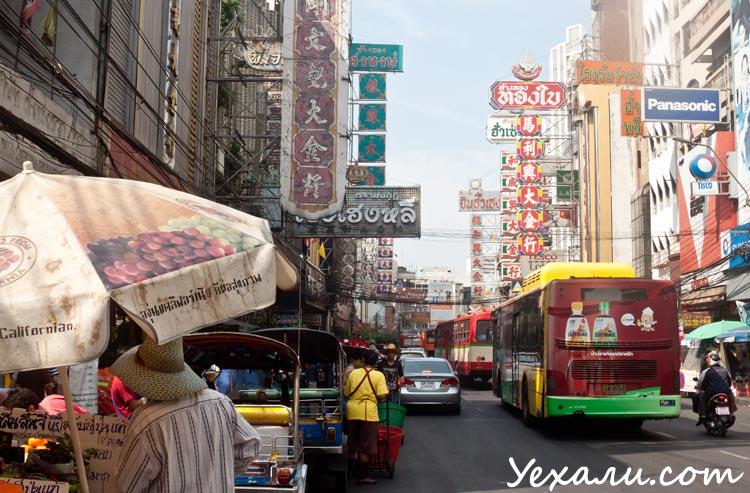 Что посмотреть в Бангкоке за два дня: Чайнатаун.