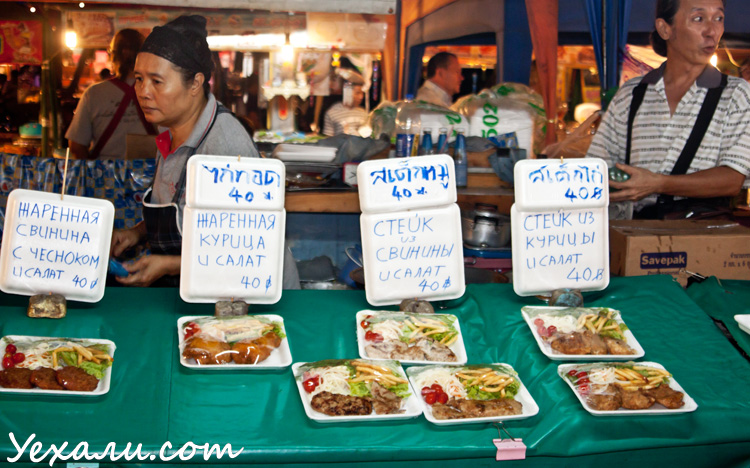 Куда сходить в Паттайе: ночной рынок Джомтьена.