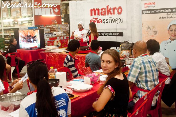 Курица тикка масала: кулинарный масте-класс
