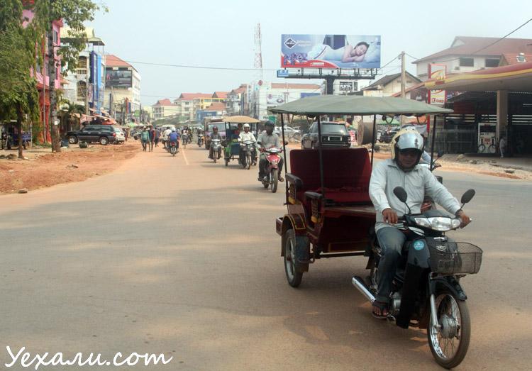 Сием Рип, Камбоджа, фото
