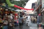 Отзыв о Сингапуре в шести словах + совет, как сэкономить на отдыхе в Сингапуре