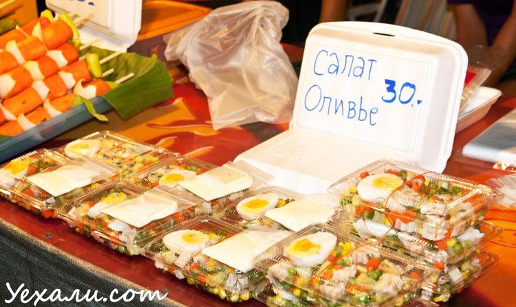 Ночной рынок на Джомтьене, Паттайя: цены