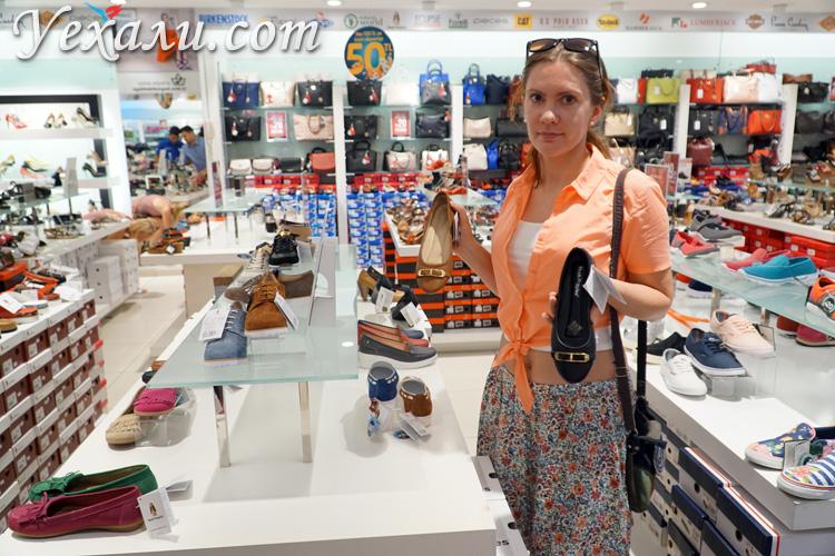 Магазины в Алании