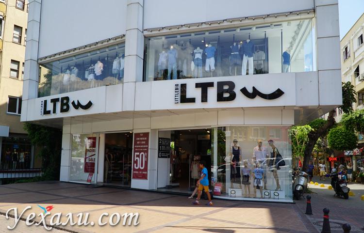 Магазины Алании