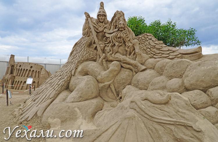 Sandland_Pegast