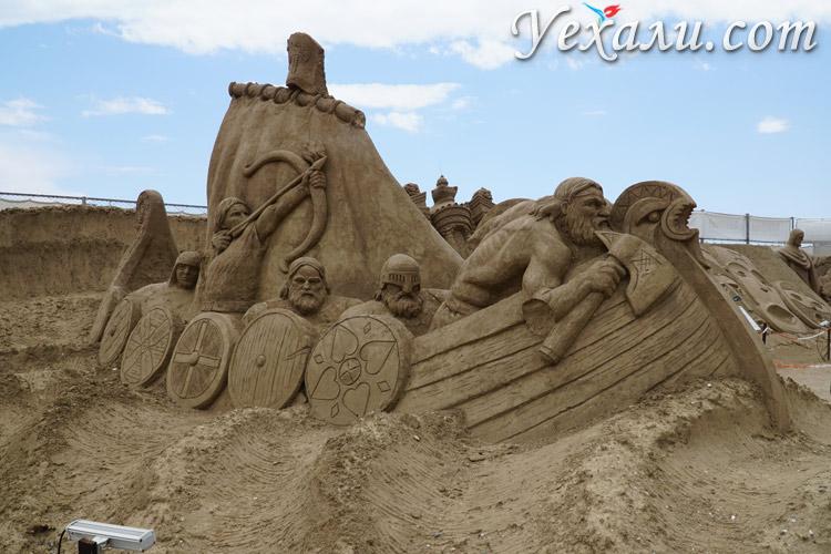 Sandland_Vikings