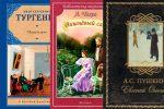 6 лучших коротких книг школьной программы, которые стоит перечитать взрослым