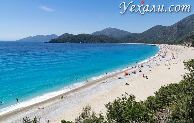 Самые лучшие пляжи Турции: Олюдениз.