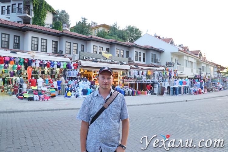 Город Олюдениз в Турции