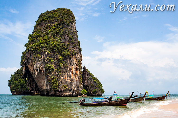 Пляж Прананг в Краби, Таиланд.