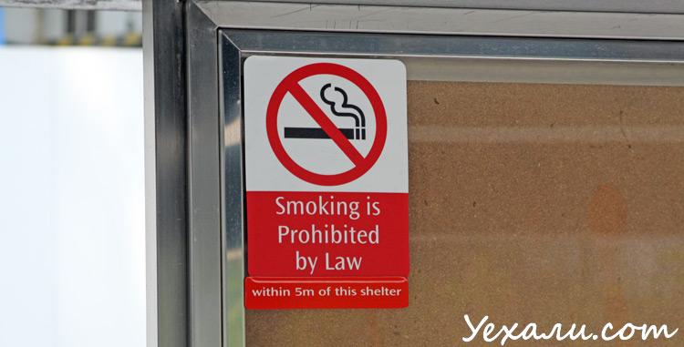 Штрафы в Сингапуре за курение, фото.