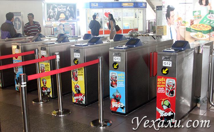 Турникеты в метро Бангкока.