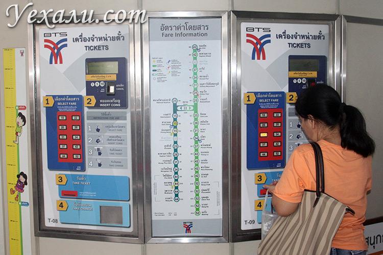 Метро Бангкока: инструкция, как оплачивать проезд.