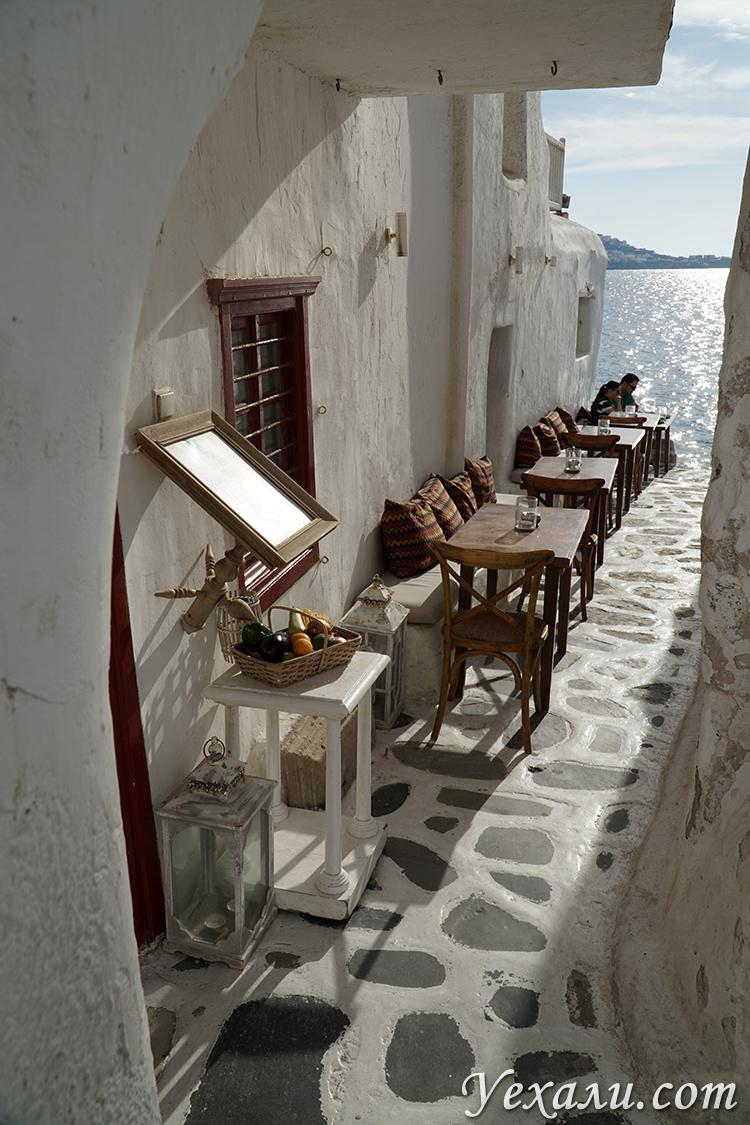 Фото кафе на острове Миконос