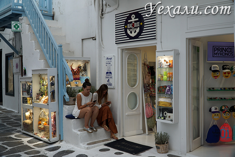 Гламурные улицы на Миконосе