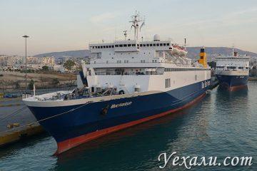 Как добраться до порта Пирей из центра Афин